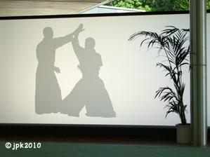 Photo du Takemusu Dojo : vitre