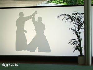 Photo du Takemusu Dojo