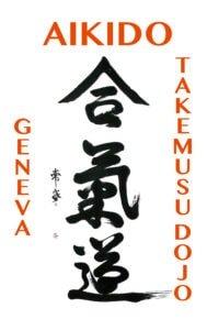 Logo Aikido Geneva Takemusu Dojo